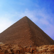 Stock Photo: Pyramids of Cheops in desert of Egypt