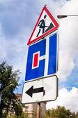 знак движения в области ремонта дороги — Стоковое фото