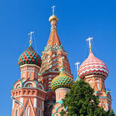 Domes of Saint Basil — Stock Photo