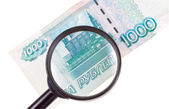 Loupe zoom banknote — Stock Photo