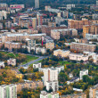 Modern urban residential district in autumn afternoon — Foto de Stock