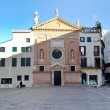 Foto de Stock  : Front view on view on Piazzdei Signori and Church of SCleme