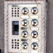 Entrance door intercom — Stock Photo