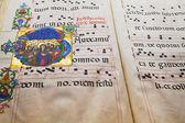 中世纪对开与合唱笔记 — 图库照片