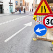 Stock Photo: Reparation of road in italiicity