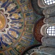 Mosaic and stuccoes of the neoniano Baptistery - Stock Photo