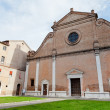 Basilica di San Francesco in Ferrara — Stock Photo