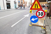 Reparation of road in italiian city — Stock Photo