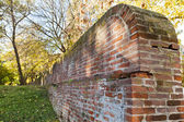 Medieval wall of the ex papal fortress in Ferrara — Stock Photo