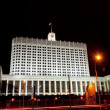 Russian White House - government building in Moscow — Stock Photo