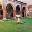 Courtyard of Pilate in Basilica of Santo Stefano, Bologna - Stock Photo