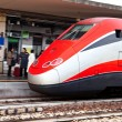 Royalty-Free Stock Photo: European intercity train on railway station