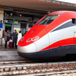 Europeintercity train on railway station — Stock fotografie #17328255