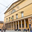 Teatro Regio di Parma - opera house in Parma, Italy — Stock Photo #17329769