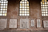 Fragmentos de mosaicos bizantinos en iglesia de ravena — Foto de Stock