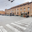 View of Museum Palace from square Largo Porta Sant — Stock Photo