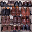 Shoes cabinet - Stock Photo