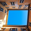 Stock Photo: Blue sky from Italisquare urbyard