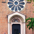������, ������: Basilica of San Domenico in Bologna Italy