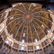 Painted dome ceiling of The Baptistery of Parma — Stock Photo
