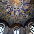 Mosaic and stuccoes of the neoniano Baptistery — Stock Photo