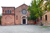 Basilica of San Domenico, Bologna, Italy — Stock Photo