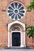 Basílica de san domenico en bolonia, italia — Foto de Stock