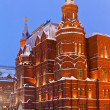 State Historical Museum building in winter evening, Moscow — Stock Photo #19294439