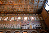 Mosaic of the Palace of Theodoric in Sant Apollinare Nuovo — Stock Photo