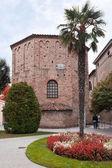 Baptistry of Neonian in Ravenna, Italy — Stock Photo