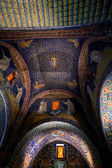 Mosaic of the Galla Placidia mausoleum in Ravenn — Stock Photo