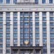 Facade of The State Duma of Russian Federation — Stock Photo #20500419
