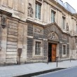 The Carnavalet Museum in Paris - Stock Photo