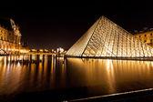 Glass Pyramid of Louvre, Paris at night — Stock Photo