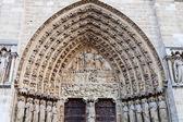 Gate to Notre Dame de Paris — Stock Photo