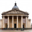 View of Pantheon from place du Pantheon in Paris , Paris - ストック写真