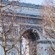 View of Triumphal Arch in Paris - Stock Photo