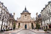 Sorbonne Square in Paris — Stock Photo