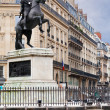 Place des Victoires, Paris — Stock Photo #23849931