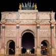 The Arc de Triomphe du Carrousel in Paris — Stock Photo