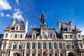 Hotel de Ville (City Hall) in Paris — Stock Photo