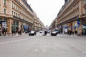 View of Avenue de l Opera in Paris — Stock Photo