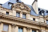 University of paris, france — Stock Photo