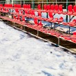Red broken plastic seats — Stock Photo #24588045