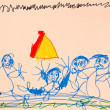 Child's drawing - happy family outdoor — Stock Photo #25866187