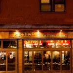 Restaurant in ChinaTown, Boston — Stock Photo #26631279