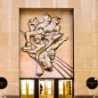 Stock Photo: Entrance of Rockefeller Plaza, NY