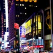 Broadway near Times Square at night, NY — Stock Photo