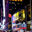 Stock Photo: Broadway near Times Square at night, NY