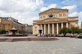 Bolshoi Theatre of Moscow — Stock Photo